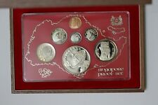 1980 Singapore Proof Set Boxed & COA (UCA1802M6)