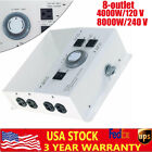 8Outlet 120/240V 4000/8000W MLC Electric Box HID Light Controller & 24h Timer US picture