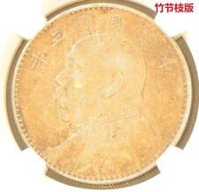 1914 China Silver Dollar Coin Yuan Shih Kai NGC Y-329 AU 53