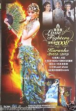 "KELLY CHEN ""LOVE FIGHTERS CONCERT 2008"" HONG KONG POSTER - Asia's Heavenly Queen"
