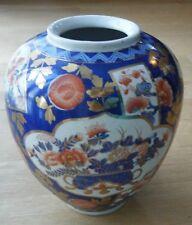 """Vtg Antique British? Porcelain Imari Design Cobalt Blue Red Gold Vase Jar 10"""""""
