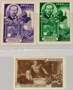 RUSSIA SOWJETUNION 1949 1345-47 1352-4 54 Ann Popov´s Discovery Radio Waves MNH