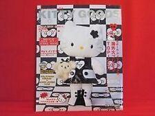 Sanrio Hello Kitty goods collection book magazine #24 w/extra