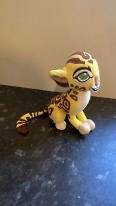 Disney Store Fuli Lion Guard King Plush Toy Cheetah Soft Toy Disney