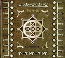 TROLL BENDS FIR Karjalali (ТРОЛЛЬ ГНЕТ ЕЛЬ Карьялали) Digibook CD ft Korpiklaani