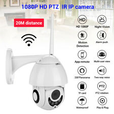1080P WiFi IP Camera 5X Optical Zoom Intercom 2MP Infrared Motion Detection PTZ