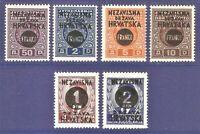 DR Nazi Croatia Rare WWII 1941 Overprint on Jugoslawien Post Service Pavelich
