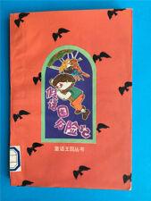 SAINT EXUPERY LE PETIT PRINCE en chinois, en 1992, Rare