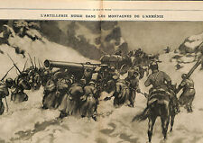 Imperial Russia Army Armée impériale de russie Mount Armenia Arménie 1915 WWI