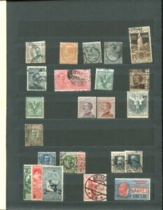 ITALY Early M&U COLLECTION 200 Stamps