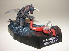 Ultraseven vs Black Gillas Figure from Ultraman Diorama Set! Godzilla Gamera
