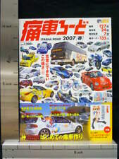 ITASHA ROAD 2007 Spring Import Japanese Japan Book SB*