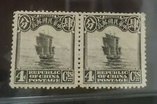China Junk Stamp Mint...MNH