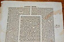 Post incunabula Constantinople 1509 Hilchot Rav Alfas antique judaica Hebrew 1st