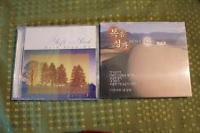JONG- HO PARK GIFT FROM GOD JONGHO CDS + FREE CD NEW KOREAN CHRISTIAN RELIGIOUS