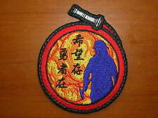 2015's Tianjin City,China Armed Police Force Fire Services Patch