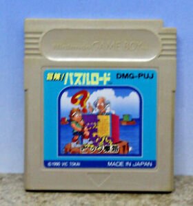 Bouken Puzzle Road Nintendo Gameboy Japanese Import Cartridge Only 1990 DMG-PUJ