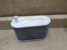 Yamaha 1200 VMAX VMX1200 Used Air Filter Cage 1986 YB170