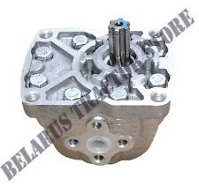 Belarus tractor Gear pump Т25/250/250as/300/310