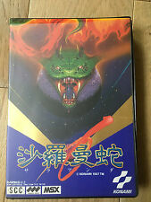Salamander.  - Konami - MSX  | CIB -  MSX Konami