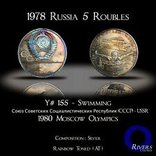 1978 Russia 5 Roubles (Silver) Moscow Olympics Swimmer - Deadpool Lot warmup #10