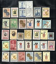 PORTUGAL PORTUGUESE INDIA STAMPS   MINT HINGED & USED    LOT  16752