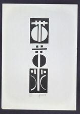 Annie GAUKEMA - gravure originale numérotée - signée - abstraction contemporaine