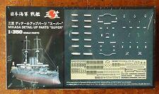 1/350 IJN Battleship Mikasa Super Detail Set Hasegawa #40062 Shrink Wrapped MISB