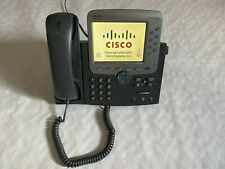 Cisco Unified 7971G-GE IP-Telefon mit Netzteil