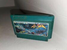 Exerion Game Cartridge for Nintendo Famicom JF-01 G89