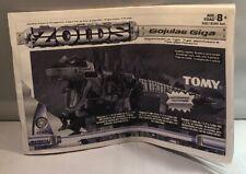 ZOIDS - Gojulas Giga #064 - Manual (Manual Only) Free Postage
