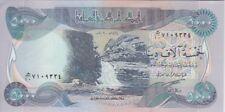 Iraq Banknote P94a 5,000 Dinars 2003, Prefix 10,  AU