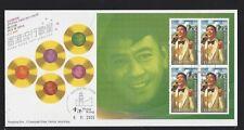 China Hong Kong 2005 FDC Hong Kong Pop Singers Roman Tam Stamp