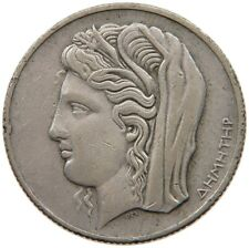 GREECE 10 DRACHMAI 1930 #a32 691
