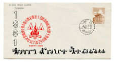 1961 FORMOSA Boy Scouts Third Wood Badge Postal Cover