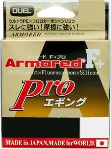 H4089 PE line Armored F + Pro Egingu 150m 0.8 No. clear orange/Duel