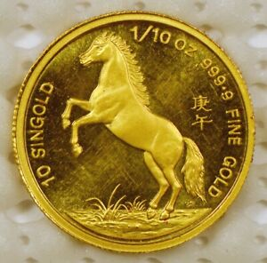 1990 Singapore 10 Singold 1/10 Ounce Gold Coin Year of the Horse .9999 Gold