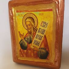 Saint Micah The Prophet Eastern Orthodox Icon