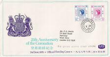 (34777) Hong Kong FDC Queen Coronation 1978