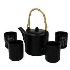 More details for chinese tea set - black ceramic - feng yue poetry pattern - tall cups