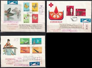 Taiwan Stamp 1977 a group of 3 Register Air Mail FDC from Cinchu to London