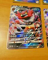 POKEMON JAPANESE CARD RARE HOLO CARTE Incineroar GX 082/173 Sm12a JAPAN MINT