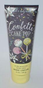 1 NEW BATH & BODY WORKS CONFETTI CAKE POP ULTRA SHEA CREAM LOTION BUTTER 8 OZ