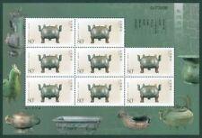 China 2003-26 Stamp Bronze Wares of the Eastern Zhou Dynasty mini-pane青铜器