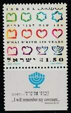 Israël postfris 1993 MNH 1278 - B'nai B'rith 150 Jaar