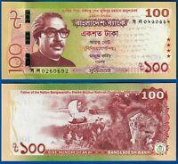 BANGLADESH 100 TAKA 2020 COMMEMORATIVE P-NEW UNC