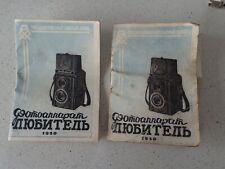 Vintage 1950s Camera Manuals
