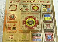 SHREE SAMPURN SRI SHREE SHRI YANTRA FOR SUCCESSFUL LIFE ENERGIZED