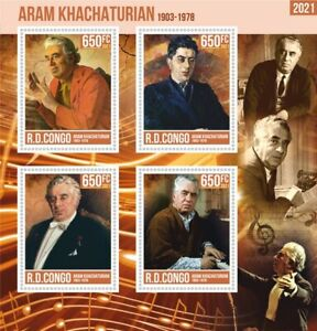 Stamps Famous People Aram Khachaturian
