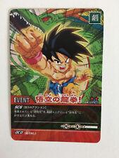 Dragon Ball Super Card Game Prism DB094-II